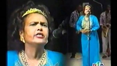 Photo of Legendary Somali vocalist Sahra Ahmed Jama passes away in Hargeisa