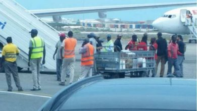 Large Bags Of Cash 'Seized At Mogadishu Airport'