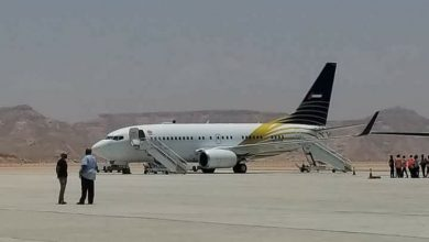 Photo of Puntland Allows UAE Aircraft To Depart Bosaso Airport After Standoff
