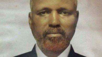 Photo of Somali Lawmaker Passes Away In Mogadishu