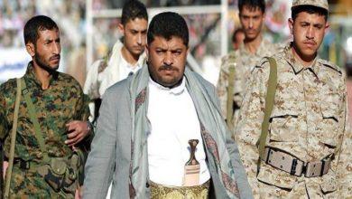Photo of Yemen's Houthi Rebels Side With Somalia Against UAE