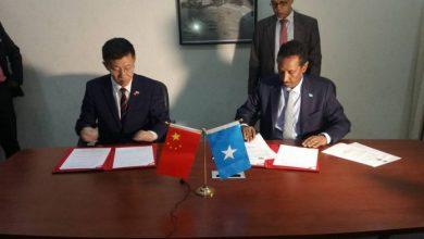China Provides $1.5 Million U.S To Somalia