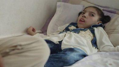 Photo of Disabled Yemeni girl enters US despite ban