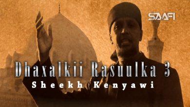 Dhaxalkii Rasuulka Part 3 Sh. Kenyawi Saafi Films Studio Cairo