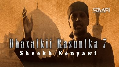 Photo of Dhaxalkii Rasuulka Part 7 Sh. Kenyawi Saafi Films Studio Cairo