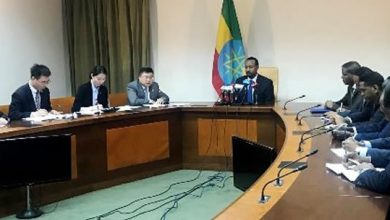 Photo of Ethiopia Launches Test Crude Oil Production