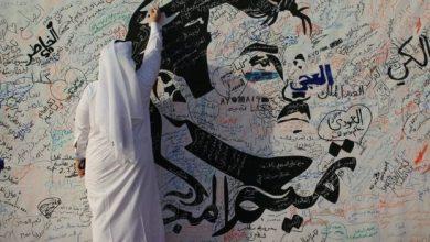 Photo of The online war between Qatar and Saudi Arabia