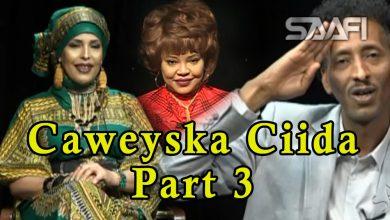 Caweyska Ciida Part 3 Heeso qosol & madadaalo 2018