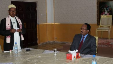 Somali President Meets With Religious Leaders In Mogadishu