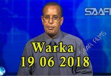 WARKA 19 06 2018 Ciidamada Amisom ee ilaaliya garoonka Aadan Cadde oo sharafta ka qaaday gudoomiyihii baarlamaanka aqalka sare