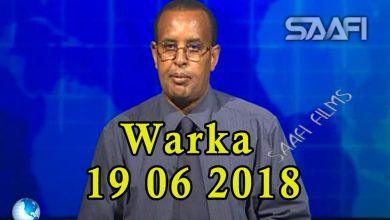 Photo of WARKA 19 06 2018 Ciidamada Amisom ee ilaaliya garoonka Aadan Cadde oo sharafta ka qaaday gudoomiyihii baarlamaanka aqalka sare