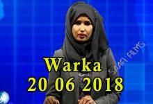 WARKA 20 06 2018 Gudoomiyaha bangiga dhexe oo ka warbixiyey lacagaha cusub ee lasoo daabacayo