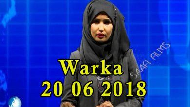 Photo of WARKA 20 06 2018 Gudoomiyaha bangiga dhexe oo ka warbixiyey lacagaha cusub ee lasoo daabacayo