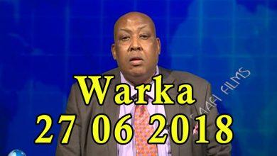 Photo of WARKA 27 06 2018 Al Shabaab oo beenisay in uu geeriyooday hogaamiyahooda Abu Cubeyda