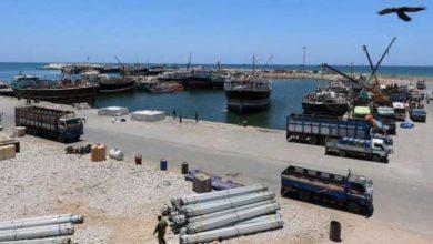 UAE Relief Ship Arrives At Kismayo Port, Somalia