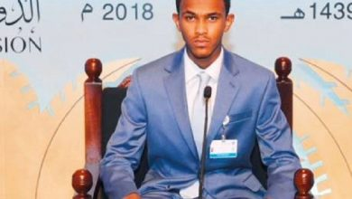 US teen to meet Somali president after Qur'an recitation win