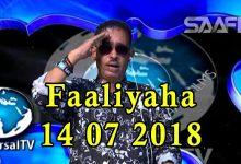FAALIYAHA QARANKA 14 07 2018 Xildhibaan Dhalxa oo kursiga wasiirnimada ku sheegay in uu la mid yahay kursi timajare yaala