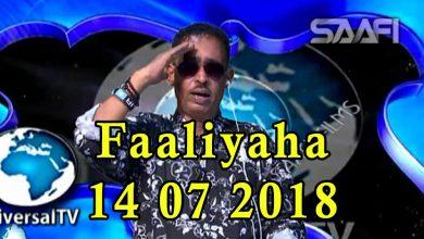 Photo of FAALIYAHA QARANKA 14 07 2018 Xildhibaan Dhalxa oo kursiga wasiirnimada ku sheegay in uu la mid yahay kursi timajare yaala