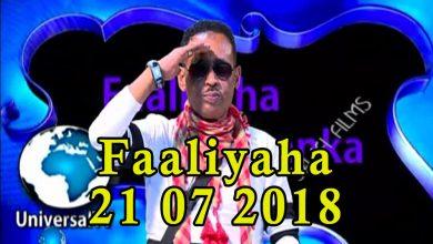 Photo of FAALIYAHA QARANKA 21 07 2018 Madaxdii Soomaalida ee ka qeybgashay shirkki Belgiumka oo la kulmay madax dhigooda aan aheyn