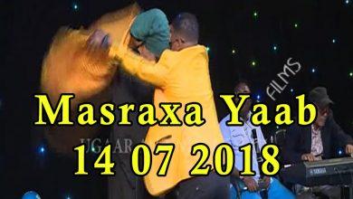 MASRAXA FURAN 13 07 2018 Majaajilo qosol iyo dhalinyaro codkooda iyo heesahooda tijaabinaya