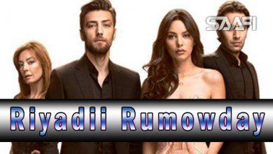 Riyadii-rumowday-390x220.jpg