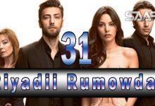Riyadii rumowday Part 31 Musalsal Turki ah Halkan riix oo daawo