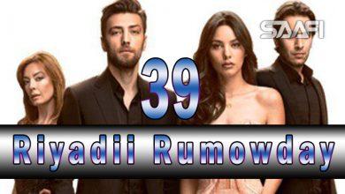 Photo of Riyadii rumowday Part 39 Musalsal Turki ah Halkan riix daawo