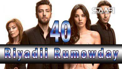Photo of Riyadii rumowday Part 40 Musalsal Turki ah Halkan riix daawo
