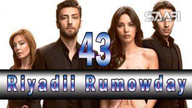 Photo of Riyadii rumowday Part 43 Musalsal Turki ah Halkan riix daawo