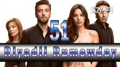 Photo of Riyadii rumowday Part 51 Musalsal Turki ah Halkan riix daawo