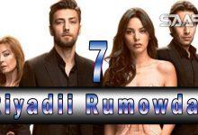 Riyadii rumowday Part 7 Musalsal Turki ah Halkan riix oo daawo