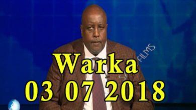 Photo of WARKA 03 07 2018 Shacabka magaalada Hargeysa oo ka hadlay nin halmar isla guursaday labo naag
