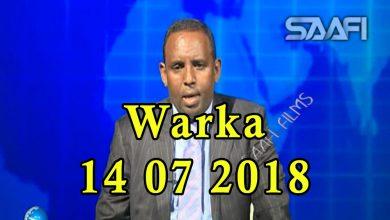 WARKA 14 07 2018 Labo qarax oo khasaaro dhaawac iyo dhimasho ah geystay oo ka dhacay magaalada Muqdisho