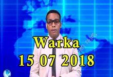 WARKA 15 07 2018 Siyaasiga Cabdulaahi Ciilmooge oo sheegay in Jubaland ay caburin ku heyso shacabka