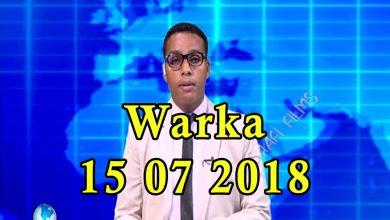 Photo of WARKA 15 07 2018 Siyaasiga Cabdulaahi Ciilmooge oo sheegay in Jubaland ay caburin ku heyso shacabka