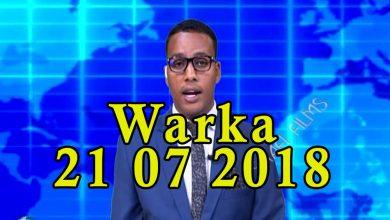 WARKA 21 07 2018 Amarkii kasoo baxay gudiga amniga qaranka oo hirgalay iyo wadooyinka magaalada Muqdisho oo dib loo furay