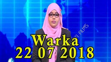 Photo of WARKA 22 07 2018 Madaxweyne Farmaajo iyo Rw Kheyre oo kulan la qaatay gudiga amniga qaranka