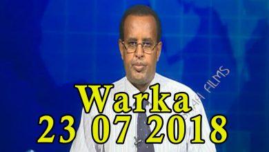 Photo of WARKA 23 07 2018 Xarun lagu baaro tayada qalabka dhismaha oo magaalada Muqdisho laga furay