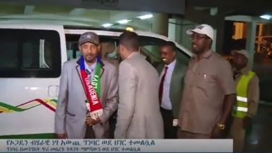 Photo of ONLF rebel leaders returned to Ethiopia for peaceful struggle