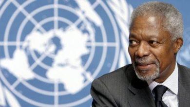 Photo of Kofi Annan, former UN chief, dies at 80