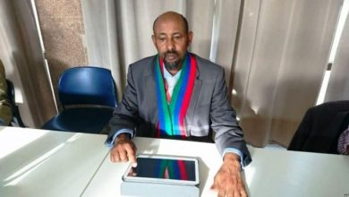 Photo of ONLF Seems Unhappy With The New Leadership In Jigjiga