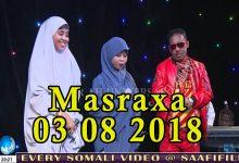 MASRAXA FURAN 03 08 2018 Majaajilo qosol iyo dhalinyaro codkooda iyo heesahooda tijaabinaya