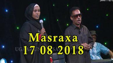 MASRAXA FURAN 17 08 2018 Majaajilo qosol iyo dhalinyaro codkooda iyo heesahooda tijaabinaya