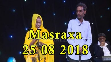 MASRAXA FURAN 24 08 2018 Majaajilo qosol iyo dhalinyaro codkooda iyo heesahooda tijaabinaya