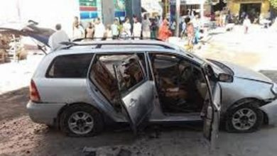 Photo of Car Bomb In Mogadishu Wounds A Woman