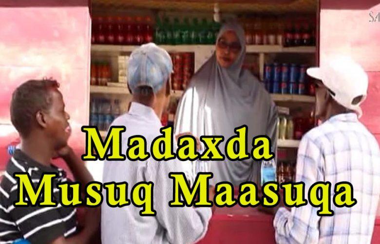 SHEEKO GAABAN Madaxda masuqmaasuqa daaraha ku dhisatay