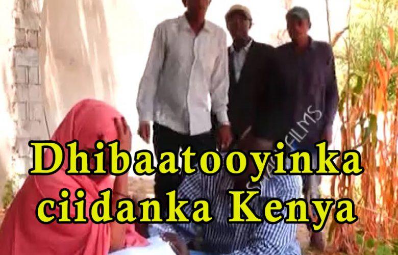 SHEEKO GAABAN dhibaatooyinka ay u geystaan ciidamada Kenya shacabka Soomaaliyeed