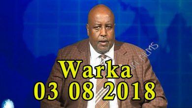 WARKA 03 08 2018 Raisulwasaare Kheyre iyo madaxweyne Gaas oo Garoowe kaga qeybgalay dood kulul