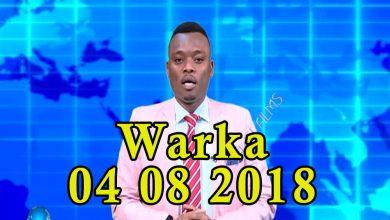 Photo of WARKA 04 08 2018 Xeer ilaaliyaha guud iyo hanti dhowrka qaranka oo isku dayey in ay xiraan wasiir ku xigeenka arimaha dibada