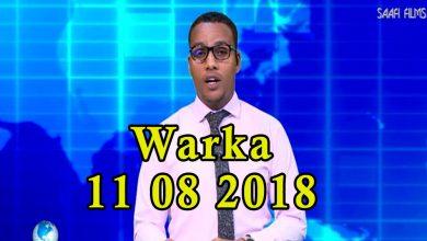 WARKA 11 08 2018 Dhalinyaro Soomaaliyeed oo magaalada Muqdisho ka hirgeliyey qorshe looga maarmayo bankiga dhiiga lagu keydiyo